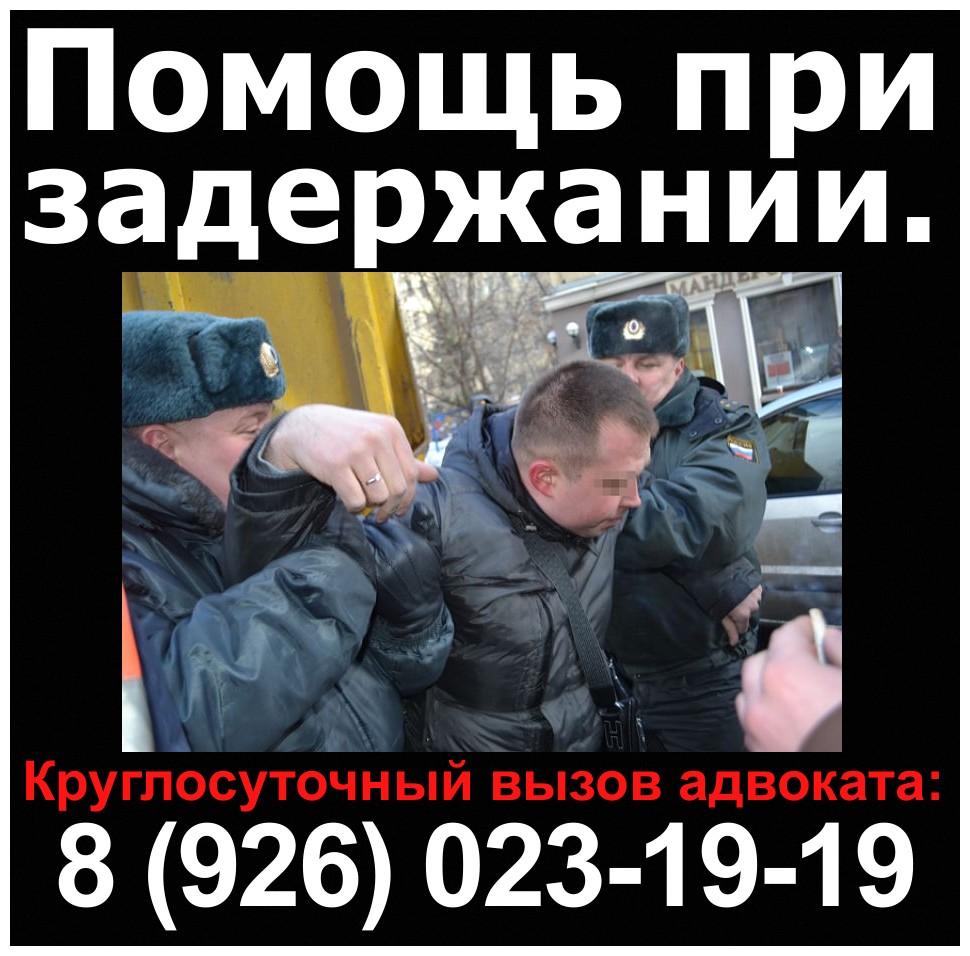 luchshiy_advokat_po_ugolovnym_delam