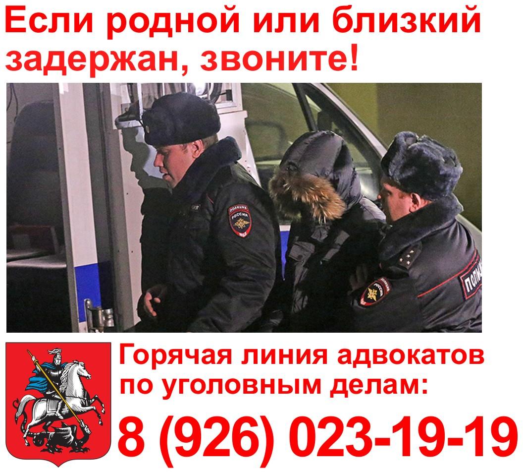 advokat_po_ugolovnym_delam.ugolovnyy_advokat_uslugy