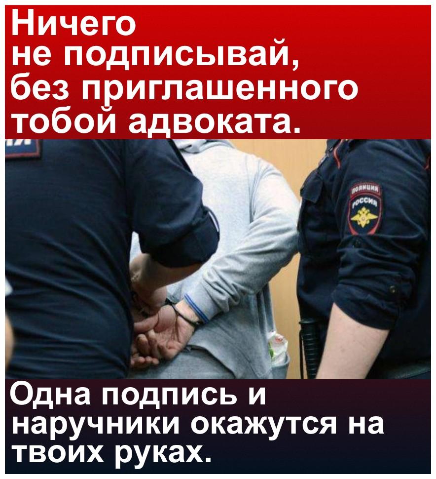 prishli_sotrudniki_politsii