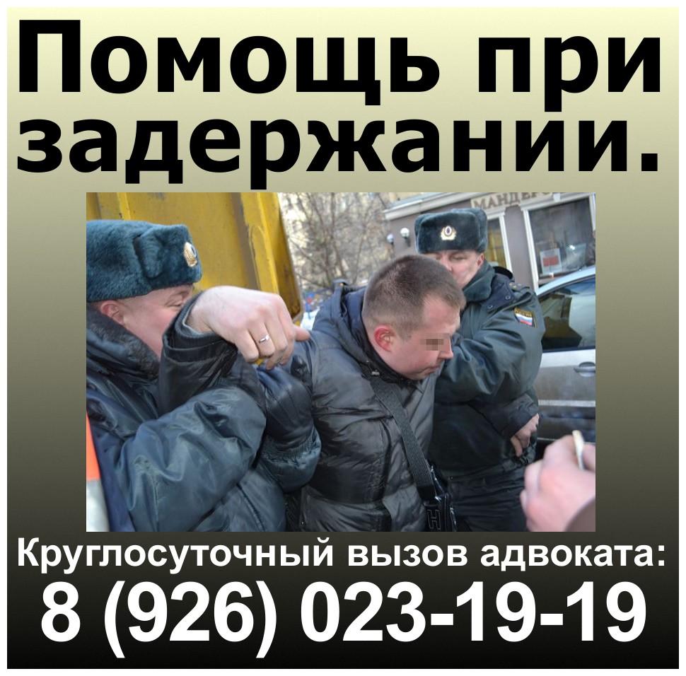 stoimost_advokata_po_ugolovnym_delam_moskva