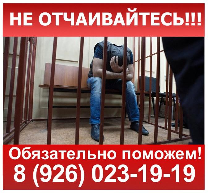 tsena_na advokatov_po_ ugolovnym_delam
