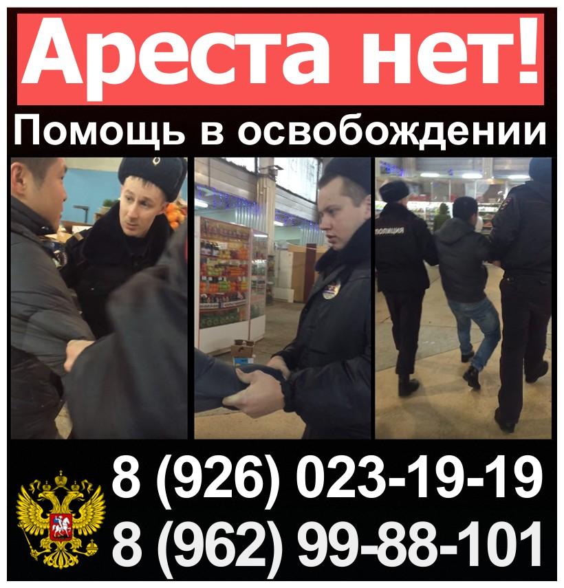 advokat_po_ krazhe_v_moskve