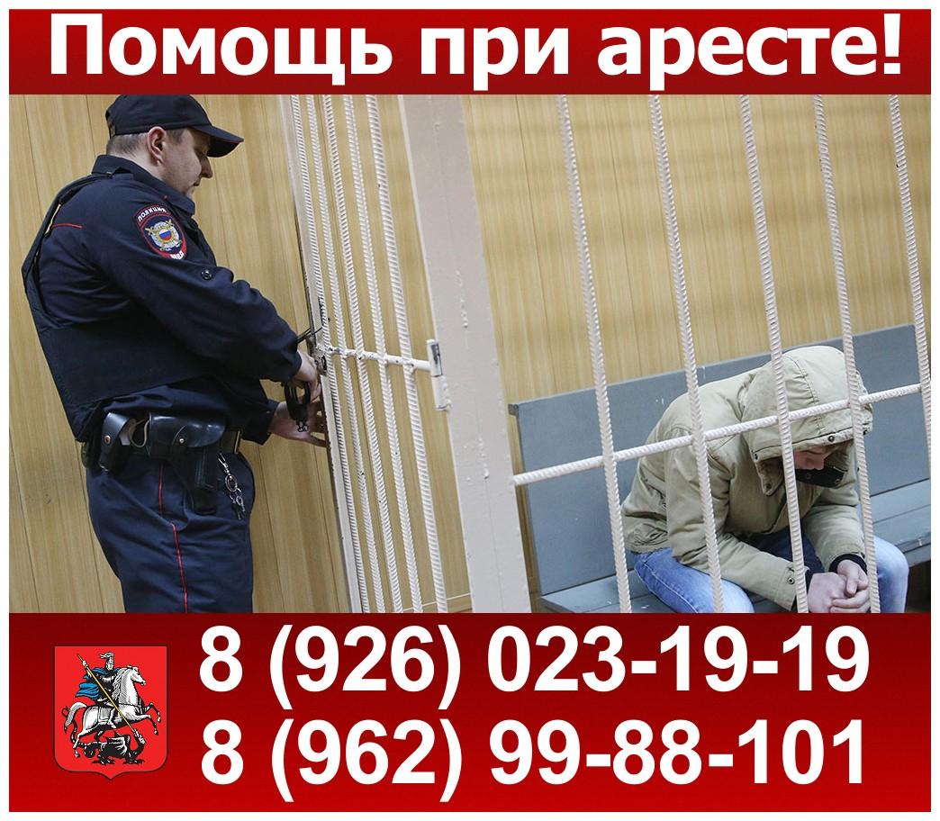 advokat_po_razboyu_moskva