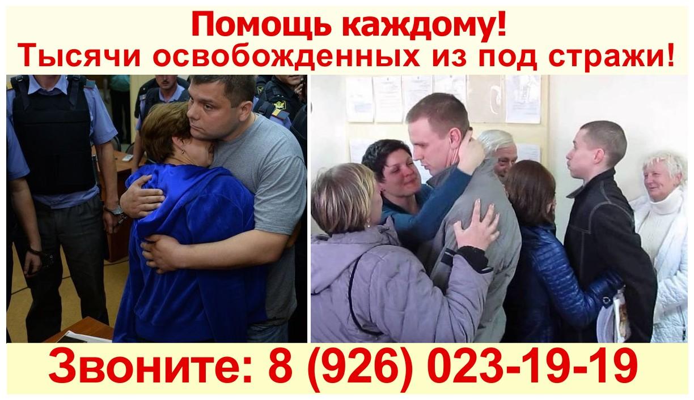 advokat_po_razboyu_v_moskve