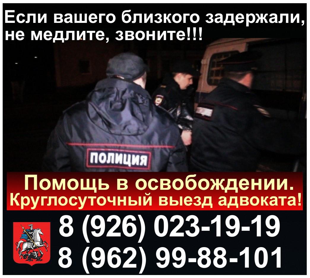 grabezh.advokat_delo_grabezh_moskva_advokat