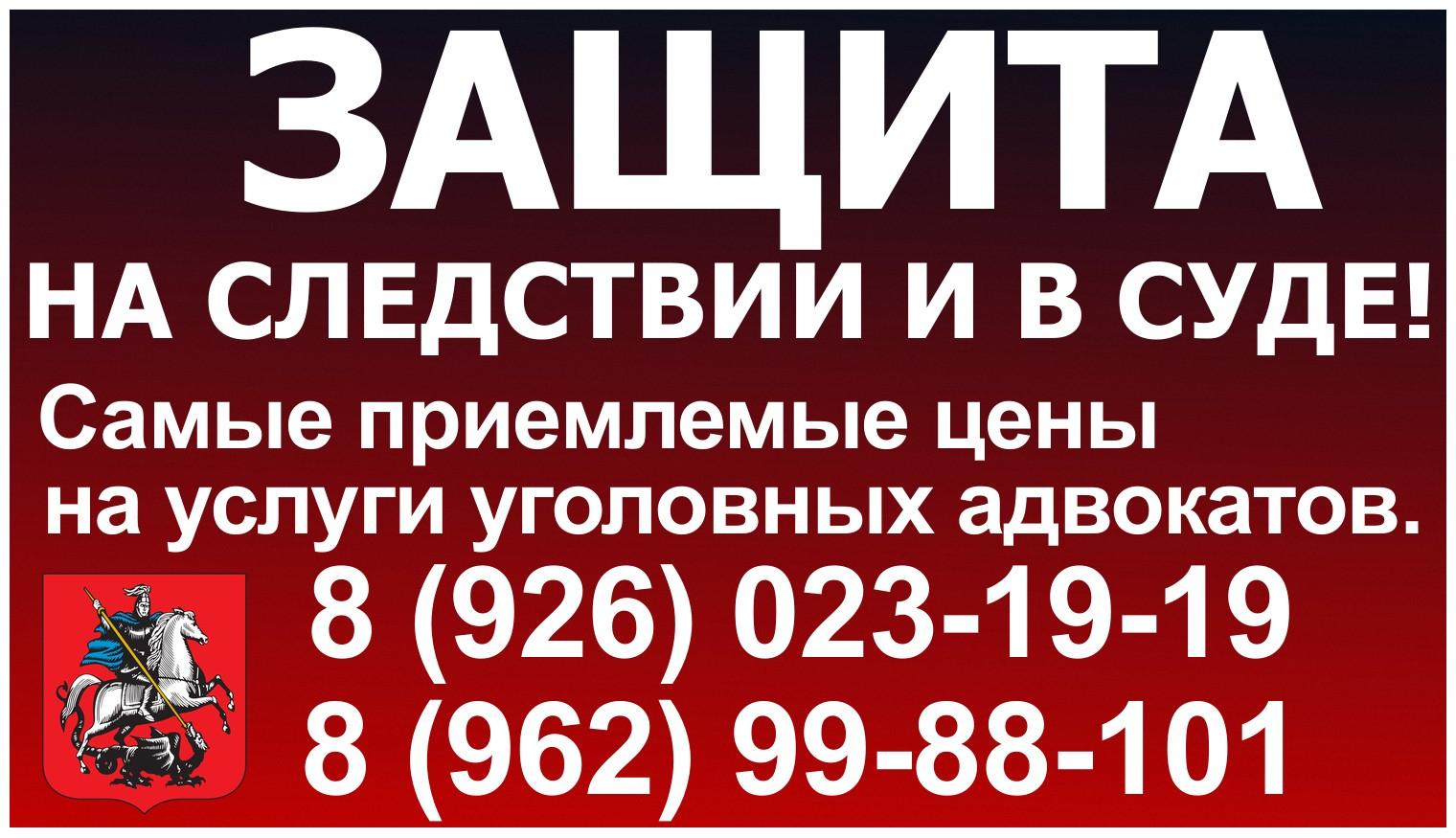 grabezh.advokat_sud