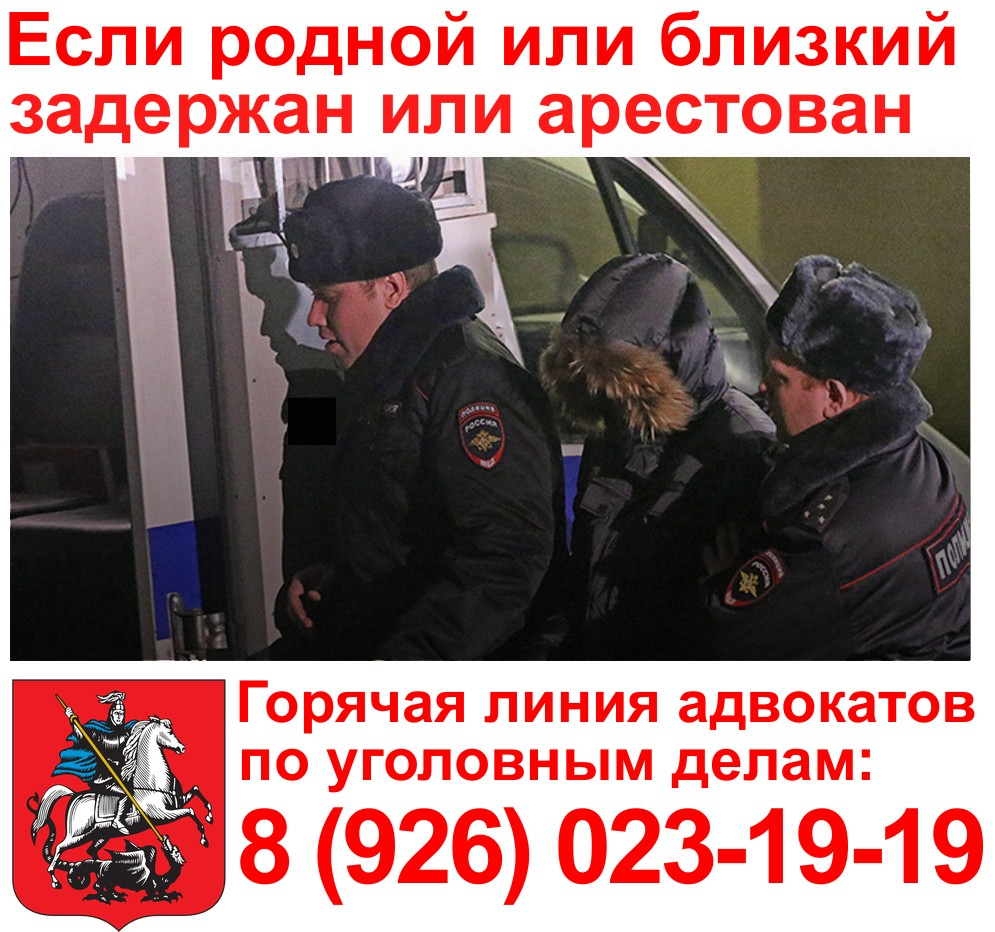 Iznasilovaniye_statya.advokat po iznasilovaniyu