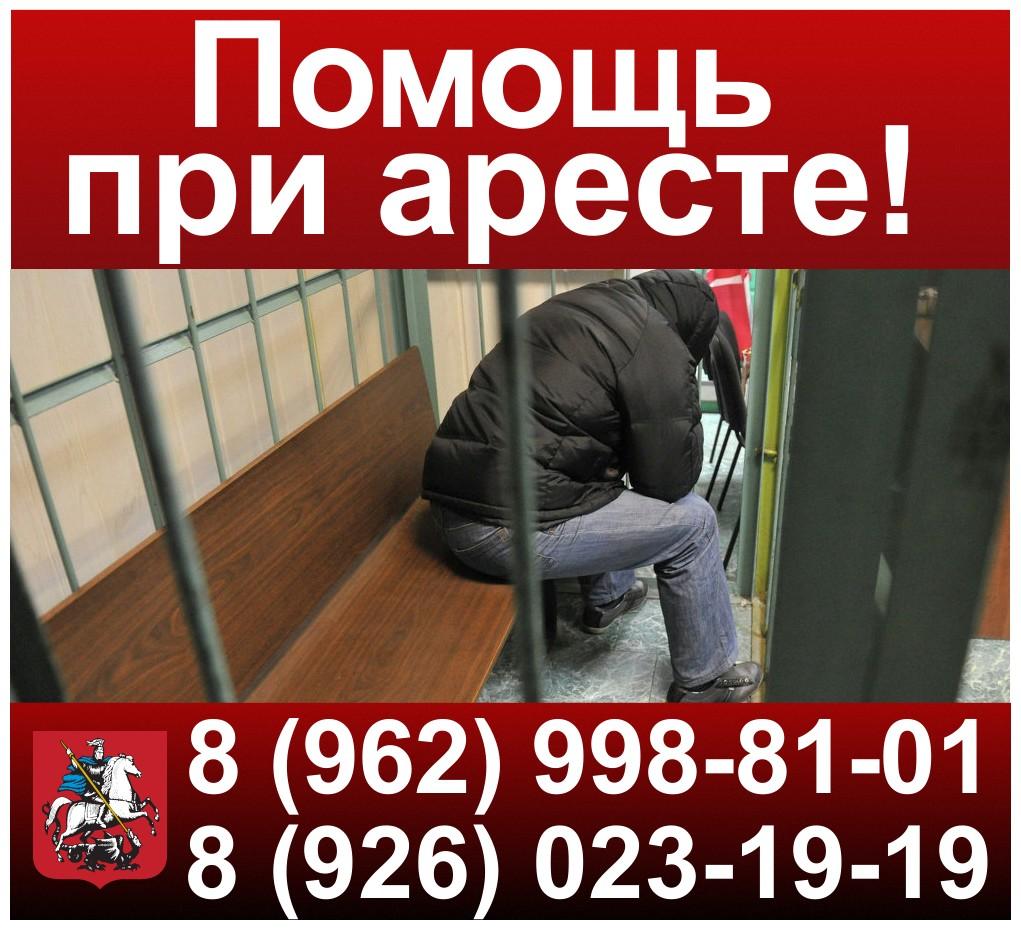 advokat_po_delam__moshennichestvo.advokat_po_moshennichestvu