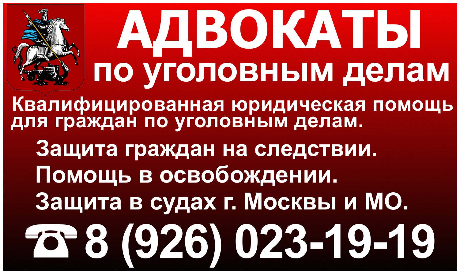 advokat_po_iznasilovaniyu.advokat_131_statia uk_rf