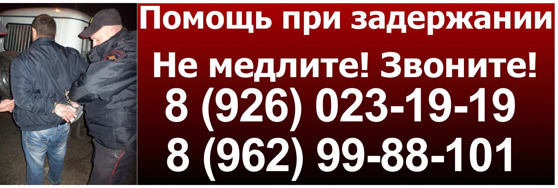 advokat_po_moshennichestvu.advokat_po_delam__moshennichestvo