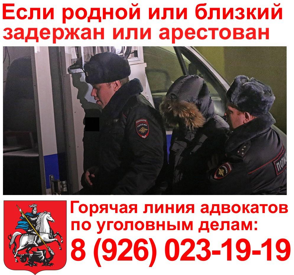 Полиция Вешняки ОВД