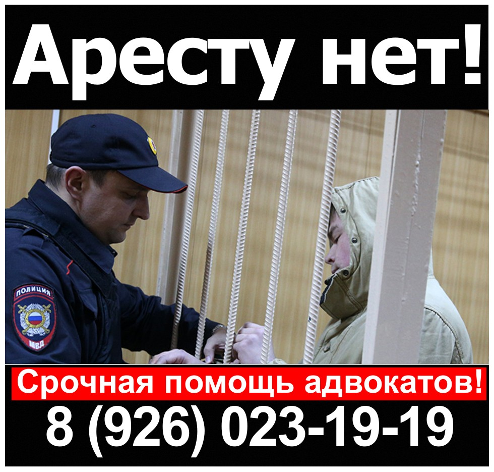 Полиция Вешняки
