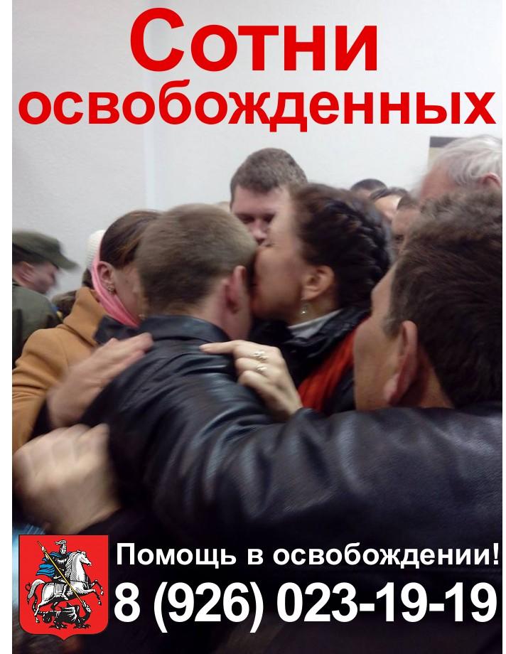 Уголовный адвокат Красногорск