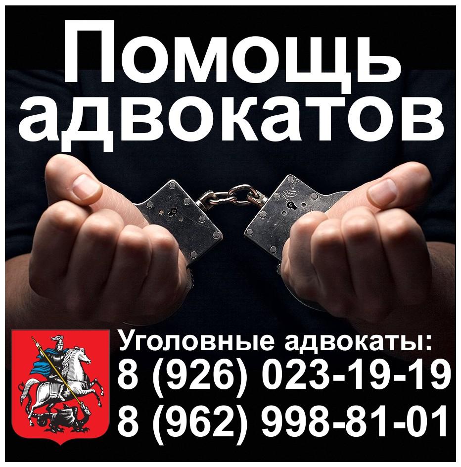 Адрес полиция Вешняки
