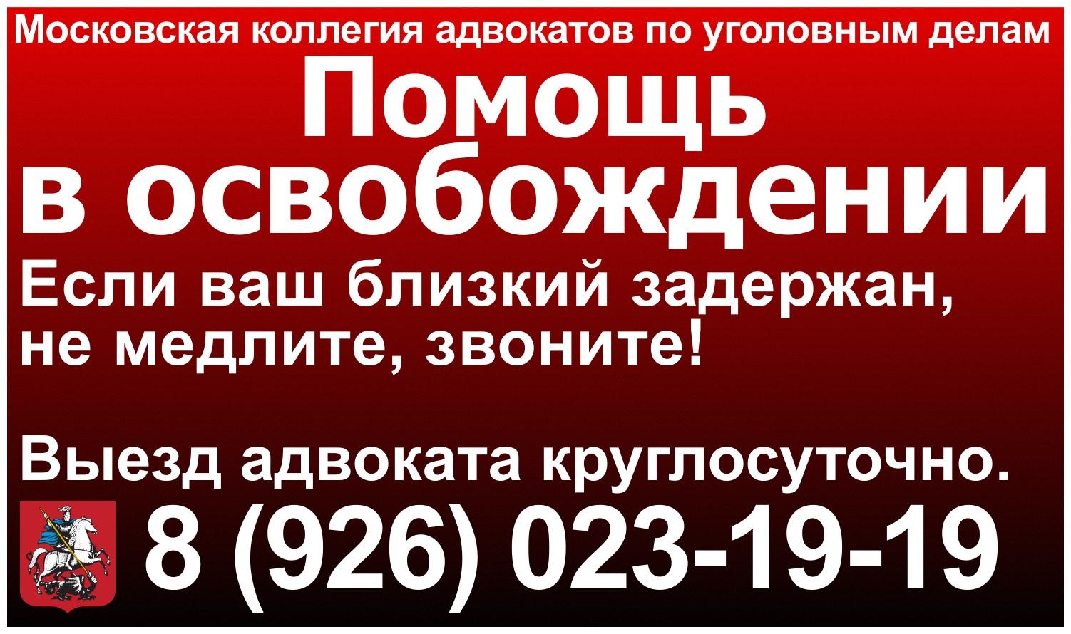 Адрес отдела полиции Южного Бутово