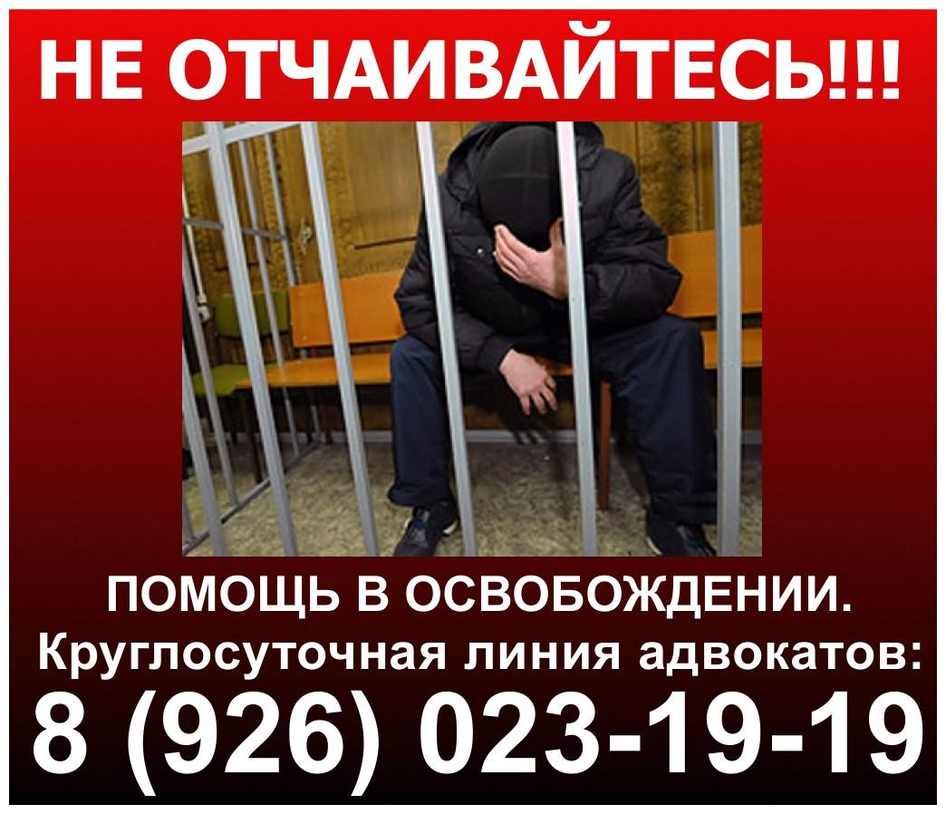 Отдел полиции Южное Бутово