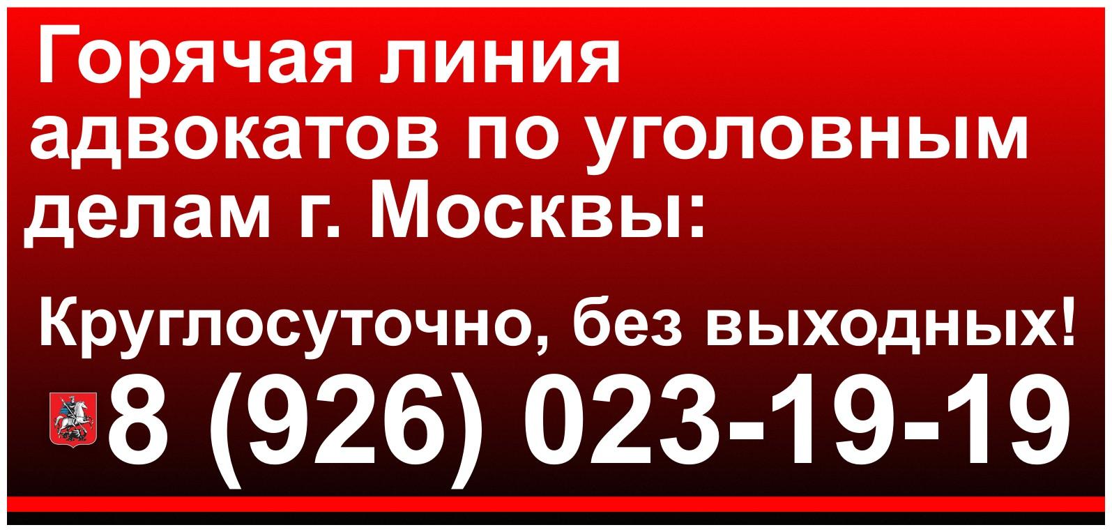 Полиция Южное Бутово