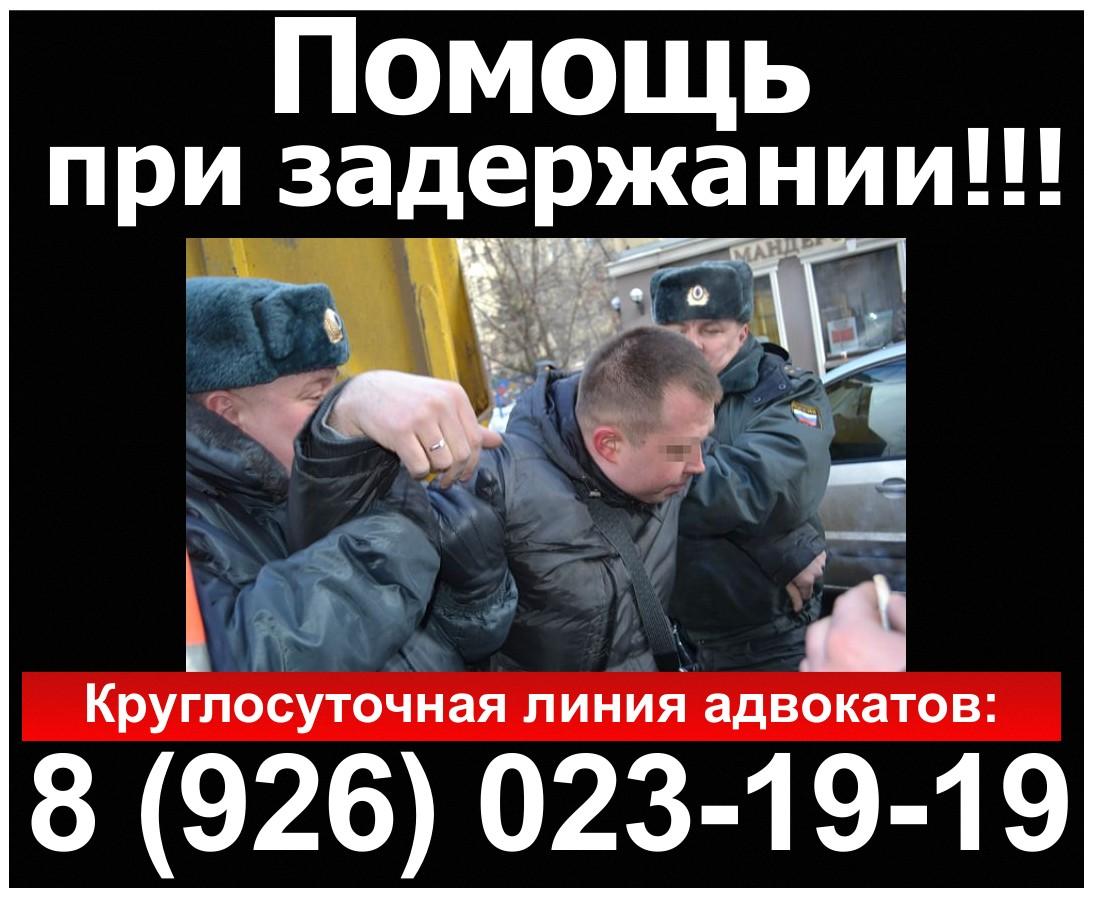 Южное Бутово полиция