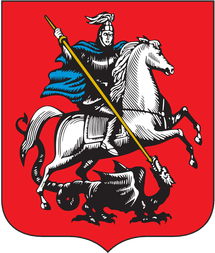 Полиция Одинцово