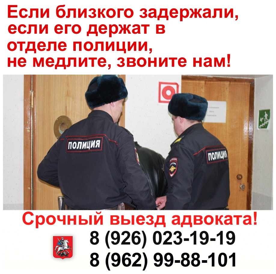 Отдел полиции Жулебино полиция