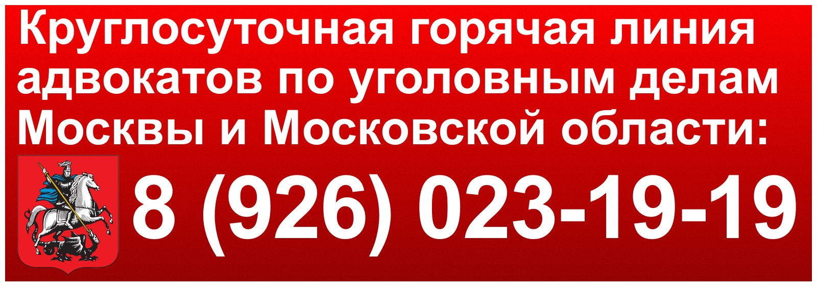 Сизо Москва
