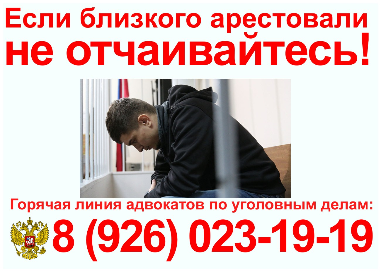 Тюрьмы Москвы