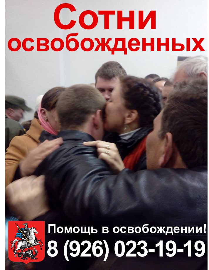 Тюрьмы Москвы. Сизо Москвы