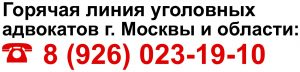 СИЗО 5 Москва «Водник»