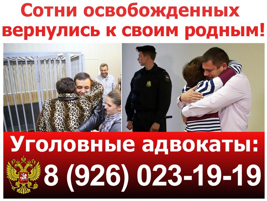 СИЗО Ногинск. Изолятор Ногинск