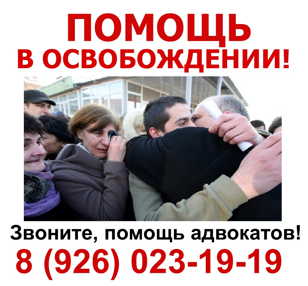 СИЗО Ногинск. СИЗО 11 Ногинск
