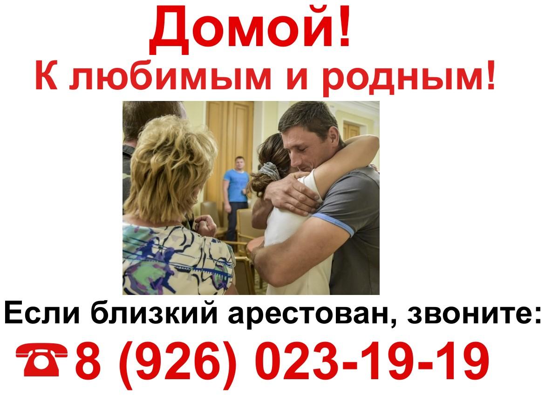 СИЗО Ногинск телефон