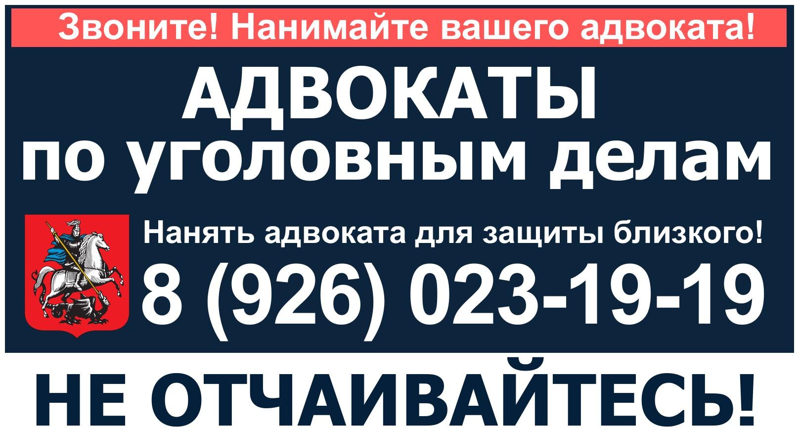 СИЗО Волоколамск телефон