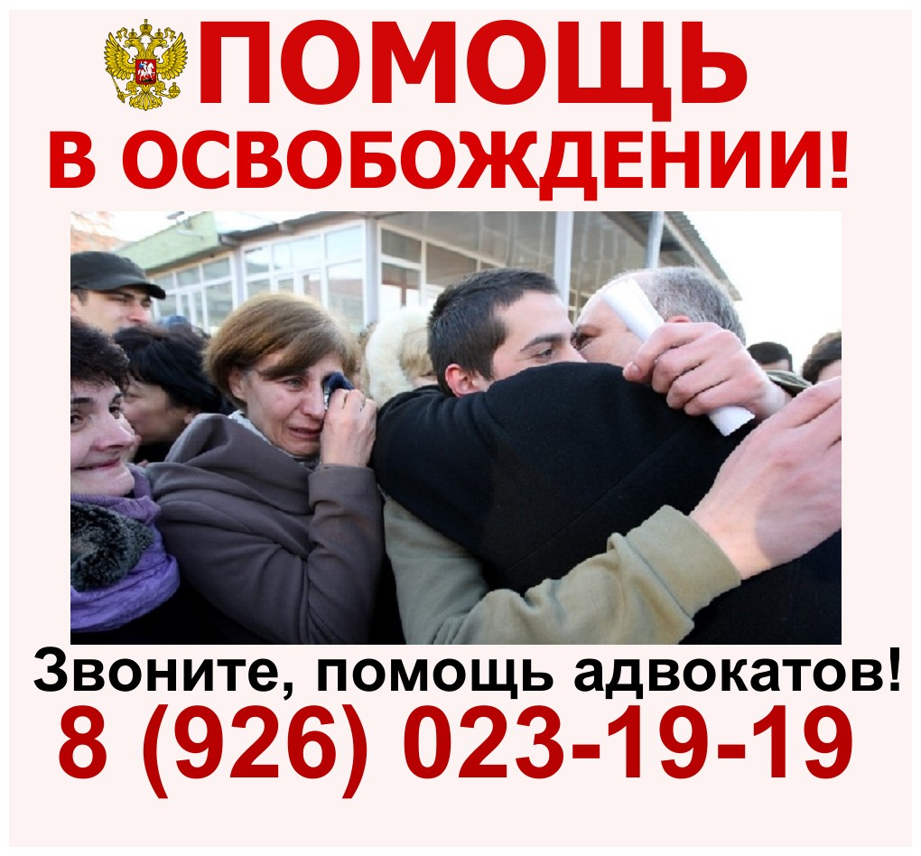 СИЗО Волоколамск. Изолятор в Волоколамске