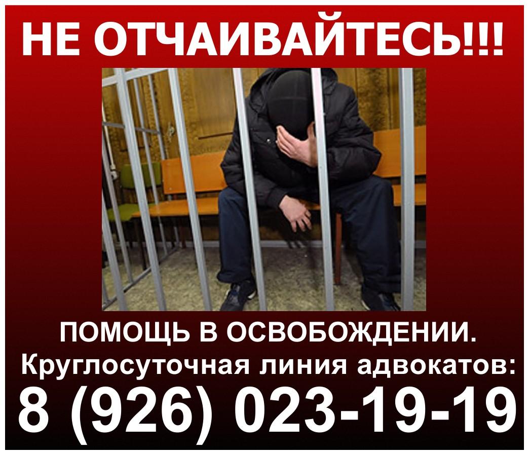 СИЗО Волоколамск адрес телефон
