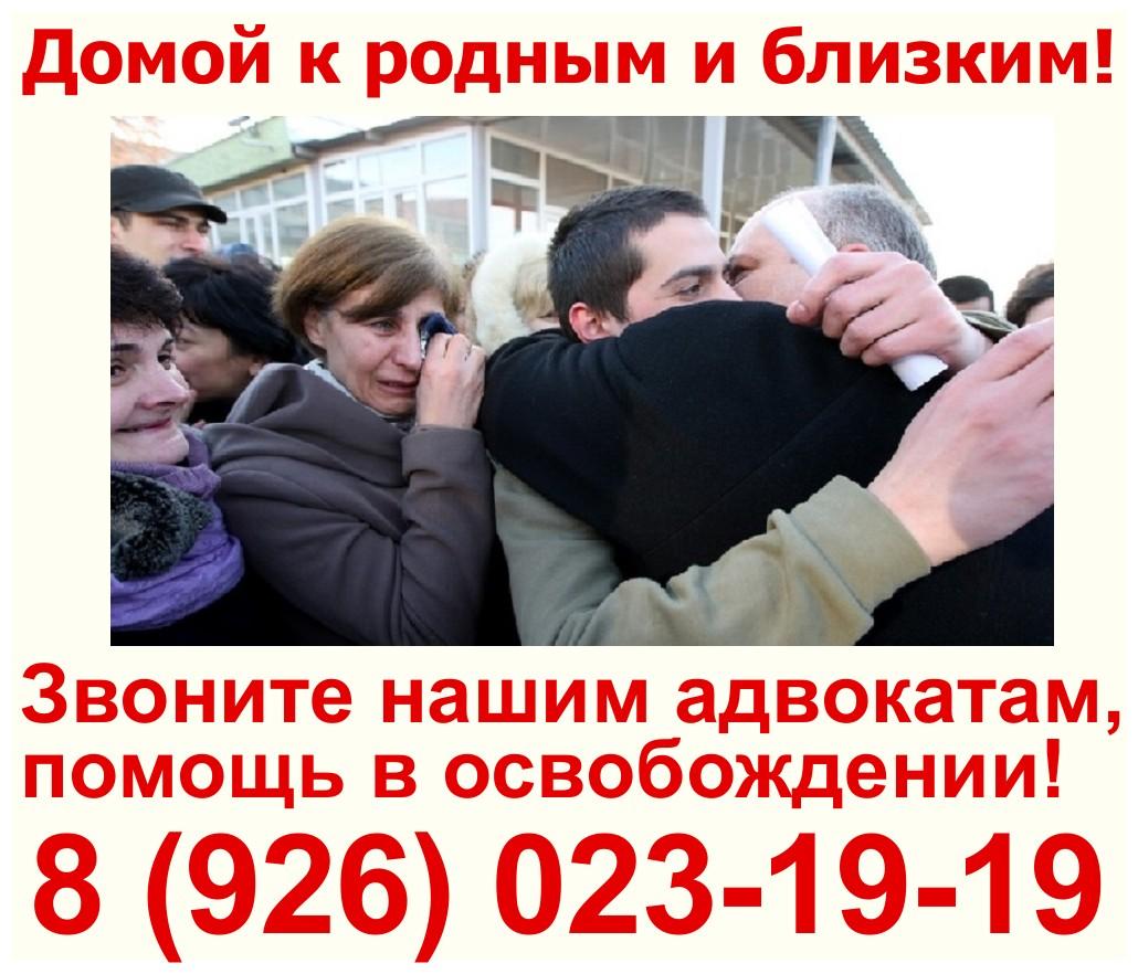 Отдел полиции Одинцова